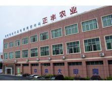 办公大楼 (2)